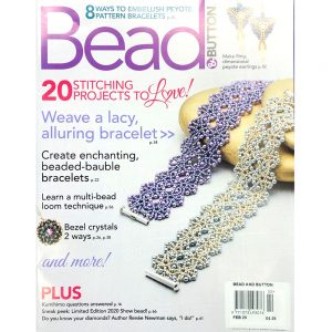 Bead and Button magazine Feb 20 issue 155