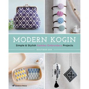 Modern Kogin - Sashiko Embroidery Book by Boutique-Sha