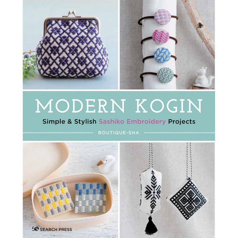 Modern Kogin - Sashiko Embroidery Book by Boutique-Sha